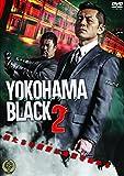 YOKOHAMA BLACK2 [DVD]