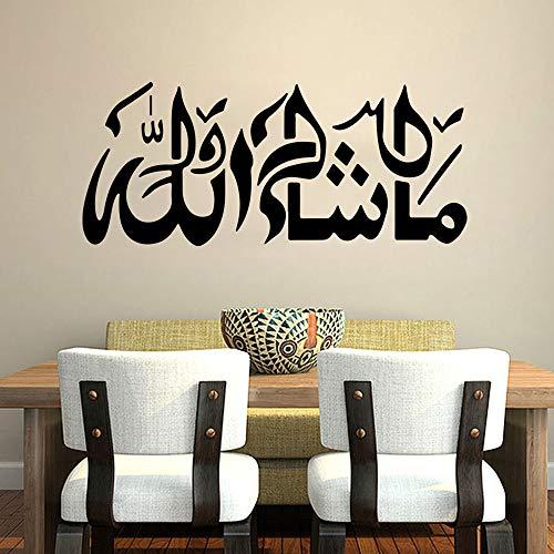 guijiumai Islamische Religion Wall Decal, islamische Mashallah Decal, muslimische Allah Wandaufkleber Art Vinyl, Schlafzimmer Wohnzimmer Dekoration rot 99x42cm