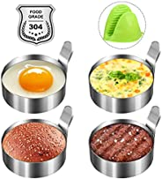 Koicaxy Egg Ring, Stainless Steel Metal Egg Mold Cooking Rings Egg Shaper Pancake Ring Omelet Mold Kitchen Coo