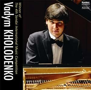 Vadym Kholodenko - Vadym Kholodenko [Japan CD] FOCD-9577