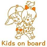 Autoaufkleber Baby Geschwister - Baby on Board Sticker Bambam & Pebbles -...