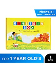 Einstein Box for 1 Year Old Baby Boys and Girls Learning an