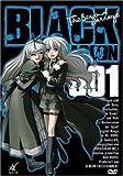 Black Lagoon: The Second Barrage - Staffel 2, Vol.1 - Rei HiroeSunao Katabuchi, Satoshi Fujii