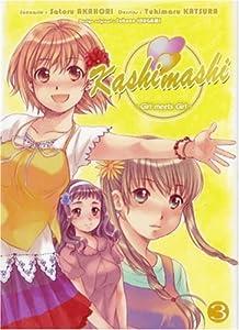 Kashimashi Edition simple Tome 3