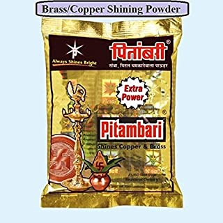 Artcollectibles India 3x Pitambari Brass Instant Cleaner Polish Antitarnish Copper Utensil Diwali Idol