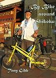 By Bike around Shikoku
