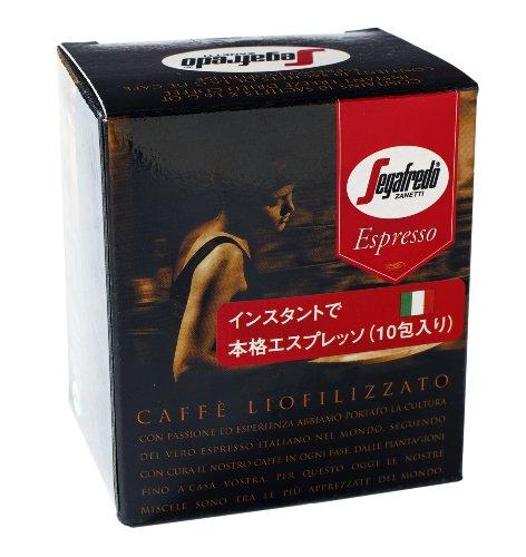 segafredo-zanetti-massimo-zanetti-instante-16gx10p-espresso