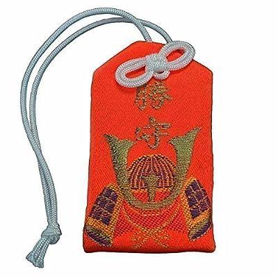 O-Mamori de Japón, Amuleto de la suerte para Budokas, Naranja/Rojo