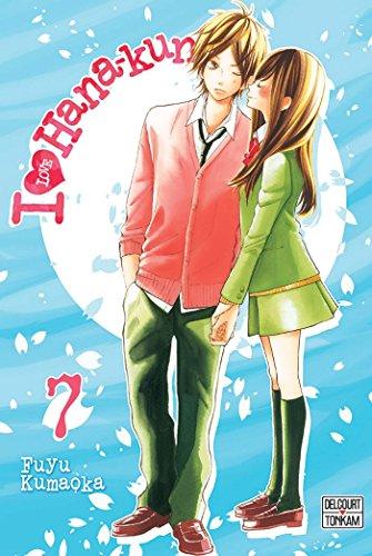 I Love Hana-Kun T07