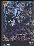 XXX Holic, tome 4 de Clamp ( 18 mai 2005 ) - 18/05/2005