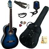 PACK Guitare Électro-Classique Bleue Cordes D'addario 6 Accessoires