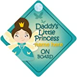 Daddy's Little Princess On Board Personalised Car Sign New Baby Girl / Child Gift / Present DLP015