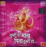 Bhajans From Films. Tumhi Ho Mata