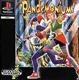 pandemonium platinum ps1