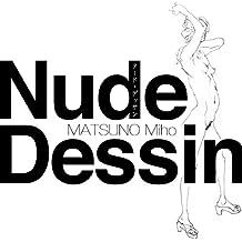 nude dessin (Japanese Edition)