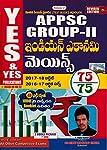 APPSC Group-II Indian Economy MAINS ( Set of 2 Volumes ) [ TELUGU MEDIUM ]