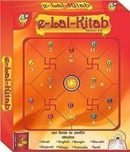 E-Lal Kitab 4.0 ( Language English , Hindi , Marathi , Gujarati , Bangla , Telugu , Kannada ) Astrology Softwa