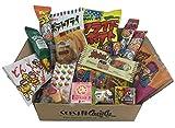 20 Dulces japoneses DAGASHI JULIO set regalo para los niños caramelo bocadillo