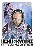 Uchu Kyodai. Fratelli nello spazio: 29