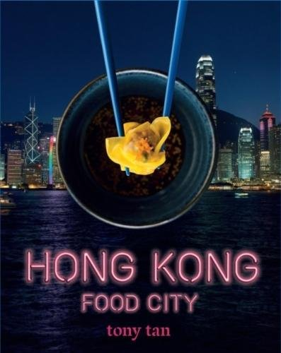 Hong Kong Food City (Food Kong)