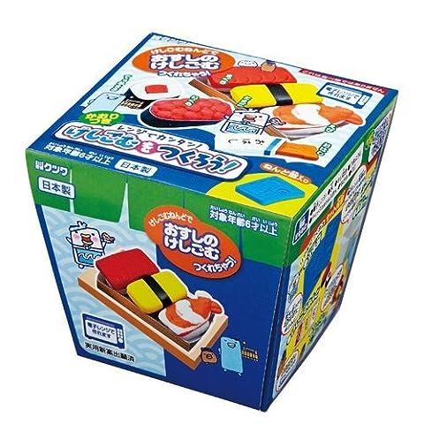 DIY eraser making kit to make yourself Sushi eraser, erasers,
