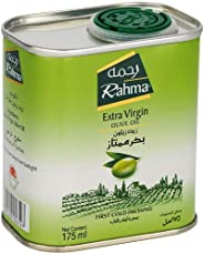 Rahma Olive Oil Extra Virgin - 175 ml