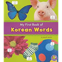 My First Book of Korean Words (A+ Books: Bilingual Picture Dictionaries)