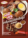 Ajinomoto Rosdee Menu Spices Powder Chinese Five Ready for Do Palo 60 G. X 10 pack by N/A