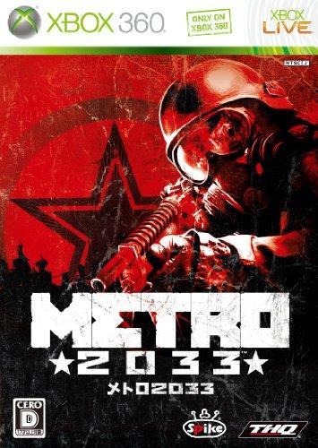 metro-2033japanische-importspiele