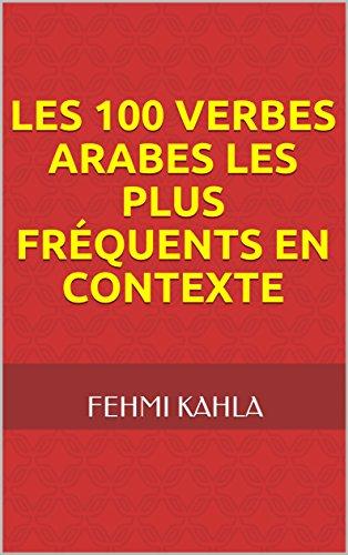 Les 100 verbes arabes les plus fréquents en contexte (French Edition)