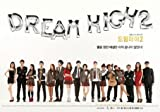 Korean drama OST, DREAM HIGH 2 - Original Soundtrack (KOREA) CD *NEW & Sealed* 2AM, Wonder Girls, Miss A