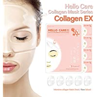 [HelloCare] 5pezzi intensivo EX COLLAGENE trattamento viso