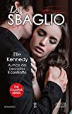 Lo sbaglio (The Campus Series Vol. 2)