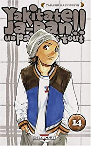 Yakitate !! Ja-pan Un pain c'est tout Edition simple Tome 14