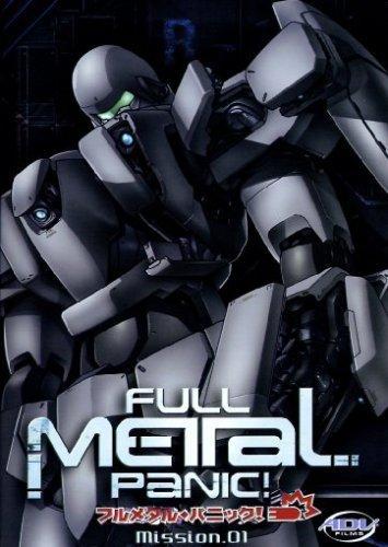 Full Metal Panic! Vol. 1