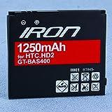 Pile gT iRON pour sAMSUNG i8520 gALAXY beam (1600mAh), téléphone portable, batterie, puissance-lonen, lithium, accessoires de rechange