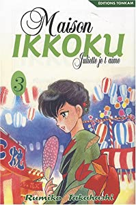Maison Ikkoku - Juliette je t'aime Edition simple Tome 3