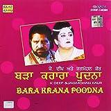 Bada Karara Pudna - K. Deep