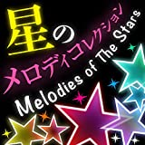 Melodies of the stars