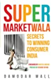 Supermarketwala