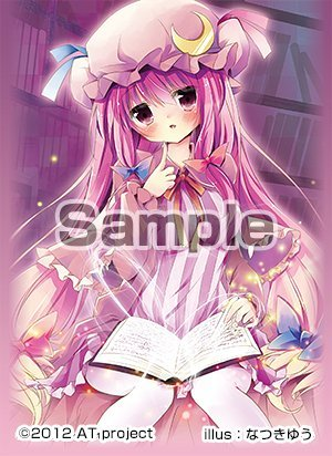 Touhou Project Mugen Official Sleeve Collection vol.6 Patchouli (japan import) (6 Touhou)