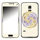 Disagu SF-106104_908 Design Skin für Samsung Galaxy S5 Mini - Motiv Mandala_Wirbel_Violet_klein