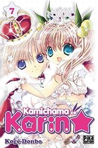 Kamichama Karin Edition simple Tome 7