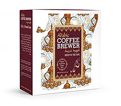Coffee Gift Set, Arabic Coffee, Traditional Saudi Arabia spices 5 Pcs Arabic CoffeeBrewer by Brew Company from The Brew Company A/S