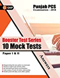 Punjab PCS Examination 2018 Booster Test Series: 10 Mock Tests, Paper I & II