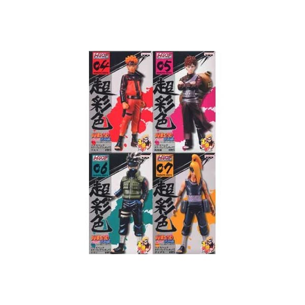 NARUTO-Naruto - Shippuden High Spec Color Figure 2 Total set of 4 (japan import) 1