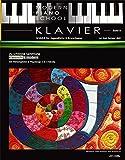 Modern Piano School II / Klavierschule: für Jugendliche & Erwachsene | schönste Sammlung klassisch & modern | ART-EDITION | leicht bis mittel