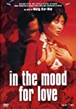 Locandina In the mood for love