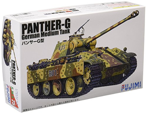 1/76 SPW Rustung Series No.25 Panther Typ G