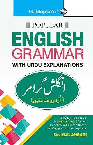 English Grammar with Urdu Explanations